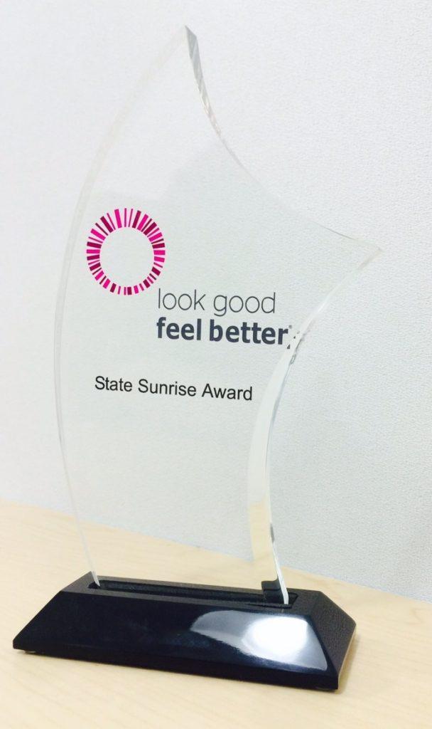 state-sunrise-award-photo